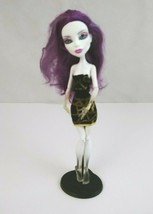 """Monster High Sirena Von Boo 11"""" Doll With Outfit & Brush. Without Stand - $19.24"""