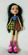 2015 MGA Bratz Hello My Name Is Jade Doll Toys R Us Exclusive RARE - $49.49