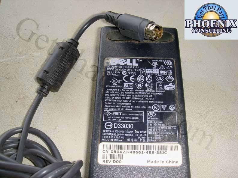 Chargeur 12V pour Transfo TPV ADPC1245 de remplacement