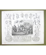 GODS Assembly Roman Greek Mythology Zeus Eros Ares - 1844 SUPERB Engravi... - $16.84