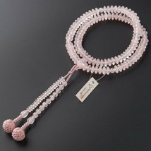 Tendai Buddhist Rosary Mala Juzu Prayer beads Japan Kyoto Rose Quartz Pink - $345.60