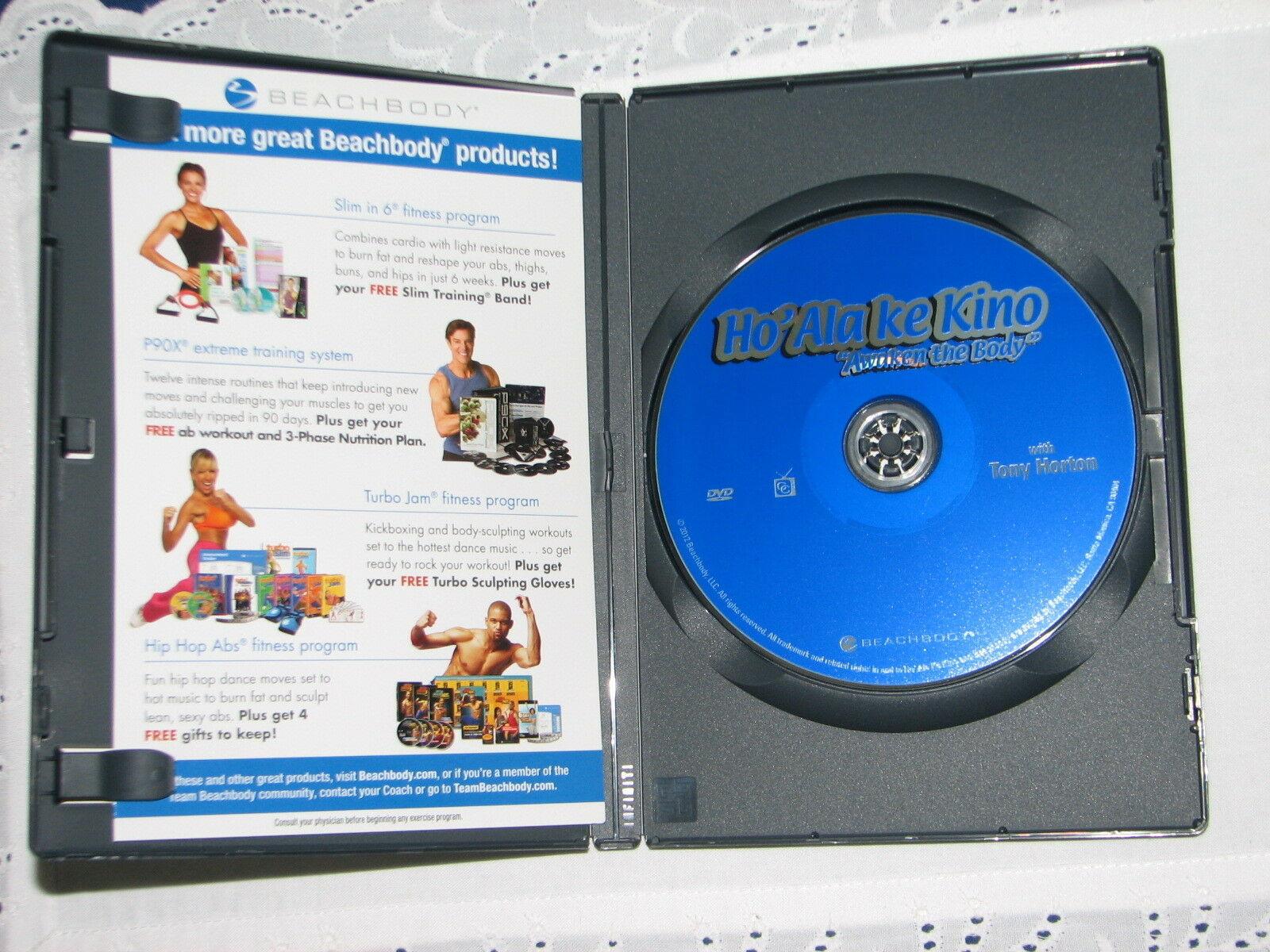 Two Tony Horton DVD's POWER 90 FAT BURNING SYSTEM HO'ALAKE KINO AWAKEN THE BODY image 6