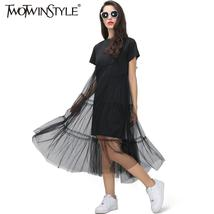 TWOTWINSTYLE Summer Korean Splicing Pleated Tulle T shirt Dress Women Bi... - $65.25
