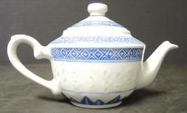 Tienshan Rice Flower Rice Grain China Blue & White Individual Tea Pot - $23.74