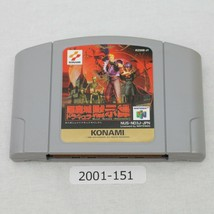 Nintendo n64 Castlevania NTSC-J working Japan 2001-151 - $11.63
