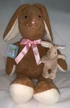 "Commonwealth Mama & Baby Plush Stuffed 20"" NWT Brown Tan Stitched 2005 - $24.74"