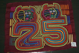 Old Kuna Abstract Mola Hand stitched Applique Folk Art 25th Liberation P... - $37.99