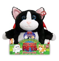"Pop Out Pets Kittens Reversible Plush Toy Get 3 Stuffed Animal In One 8"" - $6.50"