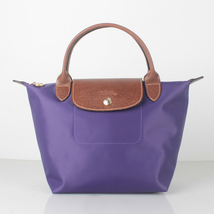 Longchamp Le Pliage Small Short Handel Nylon Handbag Amethyst 1621089958 - $75.00