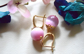 Pink Cat Eye Drop Down Earrings Gold Plated  Ear Hooks - $20.00
