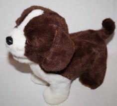 AMAZIMALS POTTY PETS DOG Animated Brown White Drink Wet Bark Plush Toy A... - $14.48