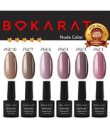 Gel Nail Polish ~Nude Color~ 7.3 ml Soak Off UV LED ~High Quality~ Bokarat  - $3.82+