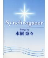 Piano solo Score Book Synchrogazer Song by Nana Mizuki Japan Book - $160.58