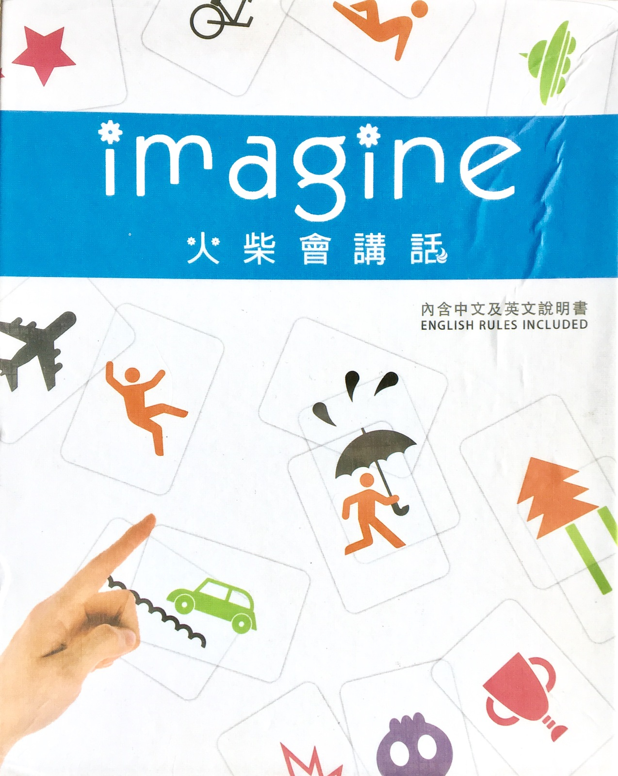 Imagine card game 01