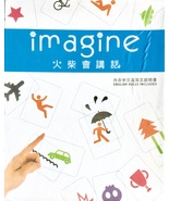 IMAGINE CARD GAME GUESS ENIGMAS ANSWER WITHOUT WORDS SEQUENCE OF SYMBOLS... - $26.99