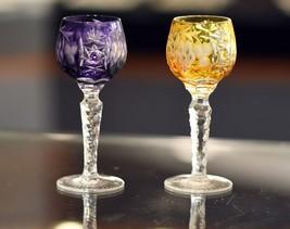 Vintage Pair of Cordials Sherry Glasses Bohemian Cut Purple & Yellow Col... - $24.74