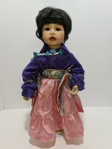 Hamilton Collection DolDressed Up For The Pow Wow Ray Swanson Native Ame... - $49.49