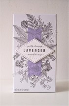 CST Gently Cleansing Lavender Scented Bath Bar Soap - $14.00