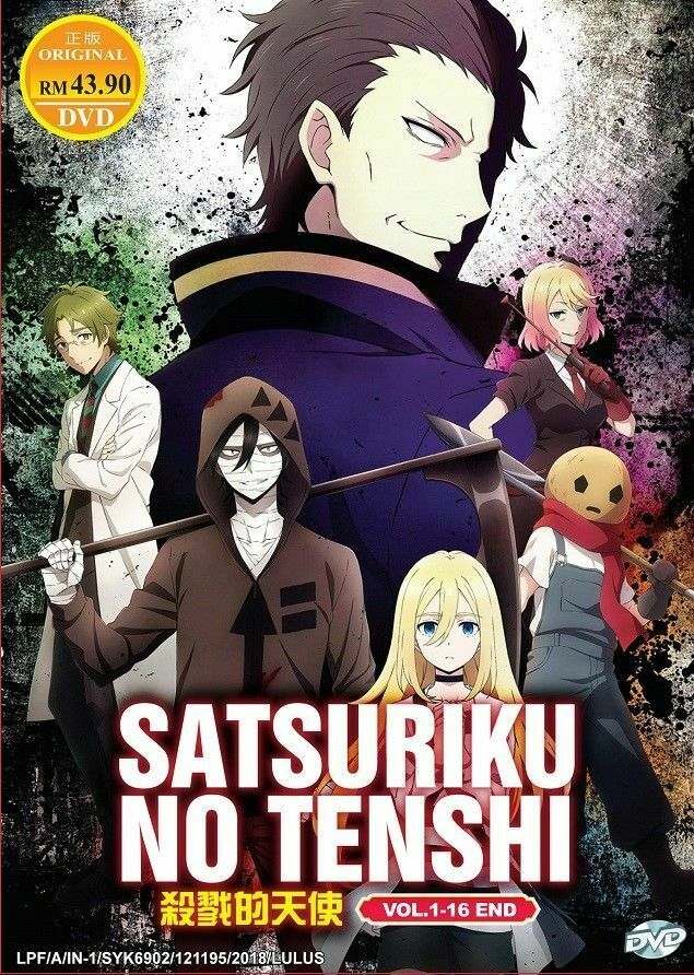 Satsuriku no Tenshi (Angels of Death) (1-16 End) English Audio DUB