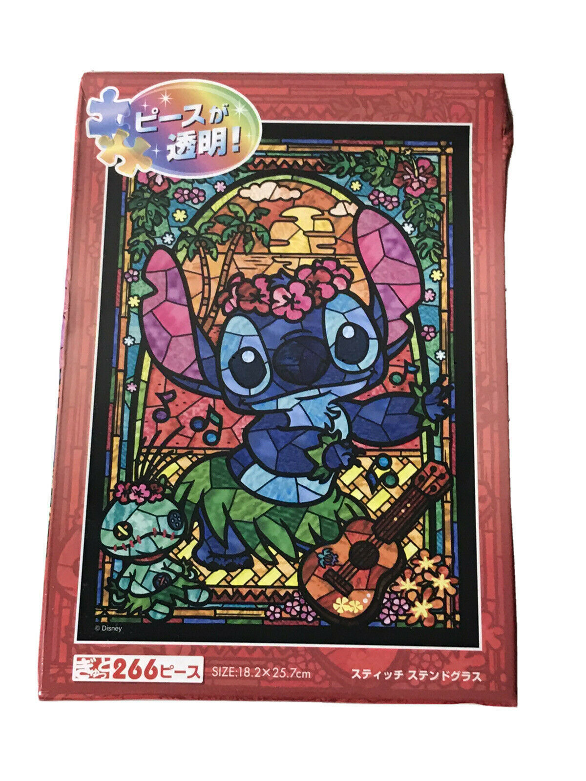 266 piece jigsaw puzzle Stained Art Stitch! stained glass (18.2x25.7cm) New - $49.49
