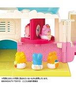 Kamisama Minarai: Himitsu No Cocotama Disregarding Full! Pounding Coco T... - $27.00