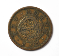 1877 Year 15 Japan 2 Two Sen 2s Copper Coin Dragon Y#18.2 - $9.89