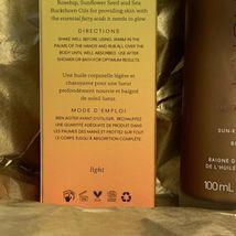 Kora Organics NEW IN BOX SUN KISSED GLOW BODY OIL 3.38fl. oz. SHADE: LIGHT image 6