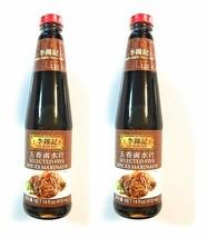 Lee Kum Kee Selected Five Spices Marinade 14 Fl Oz(2 Pack)五香鹵水汁 - $19.79