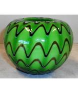 EASTERN ART GLASS HAND BLOWN VASE SWIRLS DRAGON SCALE - $54.45