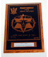 Vintage 1984 Wooden Plaque Peace Marble Israeli Air Force F16 Fighting F... - $189.99
