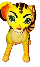 "Disney The Lion Guard Fuli Exclusive 12 1/2"" Plush - $15.99"