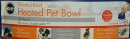 KH Pet Products 2010 Thermal Heated Pet Bowl 96 Ounce Corded image 2
