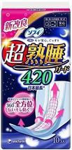Sofy Sanitary Napkin Ultra-deep Sleep Guard Wide 420 10p by unicharm [Japan Impo