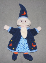 STEMTALER GERMAN STUFFED DOLL TOY MAGICIAN SECURITY BLANKET BABY PUPPET ... - $27.71