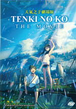 Tenki no Ko The Movie DVD with English Subtitle Ship From USA