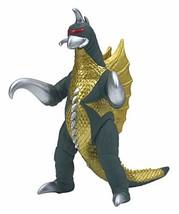 Bandai Godzilla Movie Monster Series Gigan - $24.71