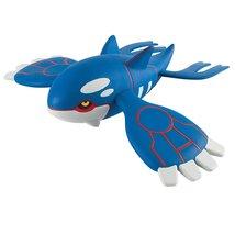 Pokemon Titan Figure - Kyogre - $69.99
