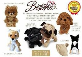 *Premium Puppy stuffed Cavalier sitting height 16cm - $44.02