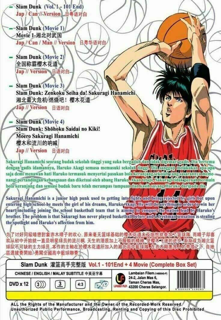 Slam Dunk (VOL.1 - 101 End + 4 Movie) English Subtitle All Region Ship From USA