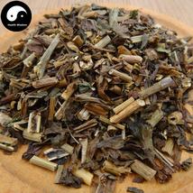 Pei Lan 佩蘭, Herba Eupatorii, Fortune Eupatorium Herb 200g - $19.99
