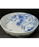 "9.75"" c1880 Japanese Blue and White Porcelain Bowl 4"" deep. - $135.58"