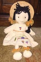 Vintage Handmade 1970's Cloth Doll - $29.99