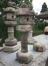 Kasuga Gata Ishidōrō, Japanese Stone Lantern - YO01010159 - $5,808.89