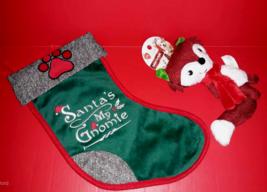 "PET CHRISTMAS STOCKING ""Santa's my Gnomie"" Green & Fox Dog Puppy Squeak ... - $6.92"
