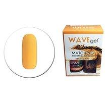 Wavegel - Matching - Lambo-Kini W173-173 - $12.87