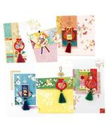 Lucky Bag 6 Card Set ft223 - $27.24