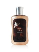 Bath & Body Works Vanilla Noir Bubble Bath 10 fl oz/ 295 ml - $55.00