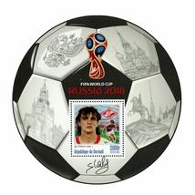 FIFA World Cup Russia 2018 Soccer Players Igor Chalimov Sport Souvenir MNH - $15.62