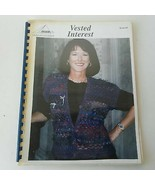 Vested Interest by Laura Militzer Bryant Book #5 - $11.63