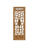 Chinese Vintage Light Brown Relief Motif Wood Wall Hanging Art ws246 - $1,580.00